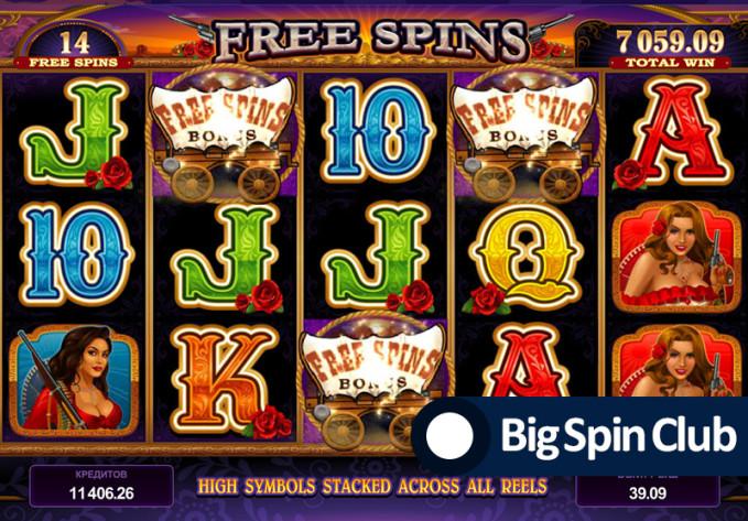 How to clear casino bonus