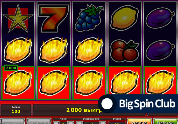 How to win at slots without bonus